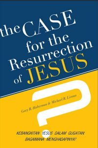 case for the resurrection of jesus The only reason the disciples taught the resurrection of jesus was because jesus's resurrection had occurred enemy attestation of the resurrection historically speaking, if one holds enemy attestation to an event, then the event is strengthened  the case for the resurrection of jesus (grand rapids: kregel, 2004), 48-50, 64-69 josephus.